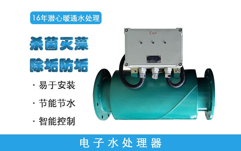 电子水英国威廉希尔公司器