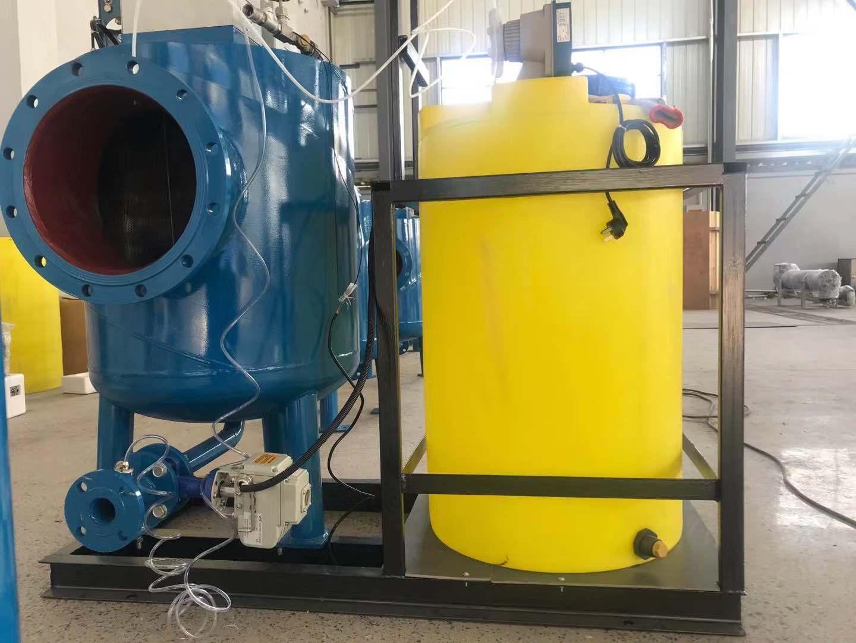 物化全程水英国威廉希尔公司